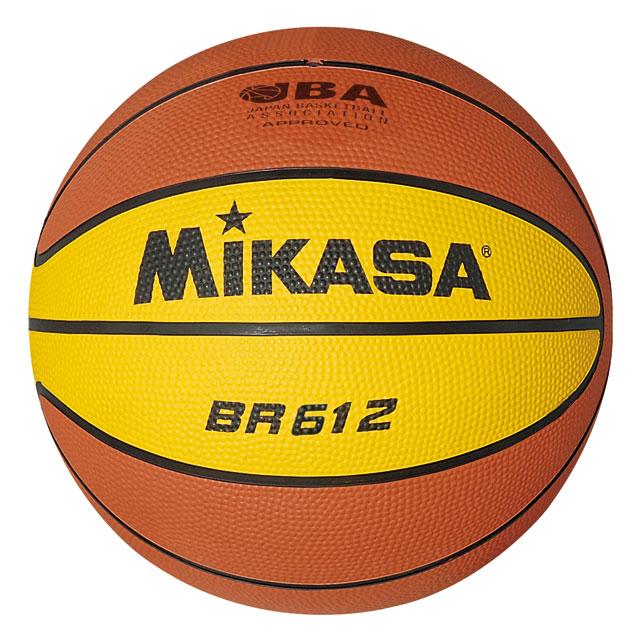 Pelota De Basquet Mikasa Nº6 Bicolor Goma
